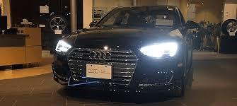 Car's Lights, Citroen Service Clayton